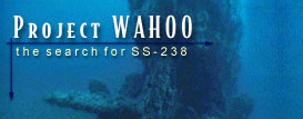 Project Wahoo